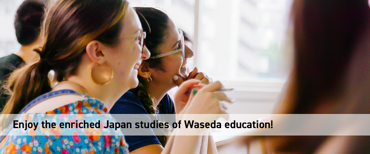 Enjoy the enriched Japan studies of Waseda education!
